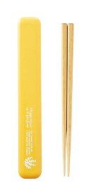 竹中 箸 箸箱セット イエロー 箸:18cm インディアン コットン (T-46561)