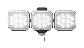 【ムサシ】フリーアーム式LEDセンサーライト(12W×3灯) 「コンセント式」 防雨型 LED-AC3036 【送料無料】