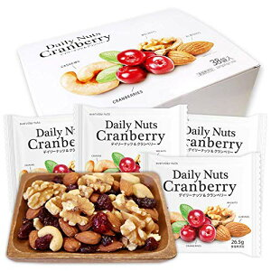 個包装 小分け ミックスナッツ&ドライフルーツ 1007g (26.5gx38袋) Daily nuts Cranberry (素焼き アーモンド くるみ 素焼き カ