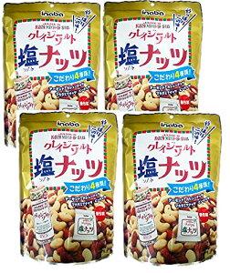 稲葉ピーナツ クレイジーソルトナッツ(個包装) 140g(20g×7袋) ×4個