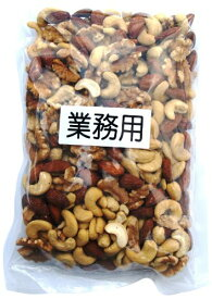 椿屋 ミックスナッツ(カシューナッツ・アーモンド・くるみ3種) 500g
