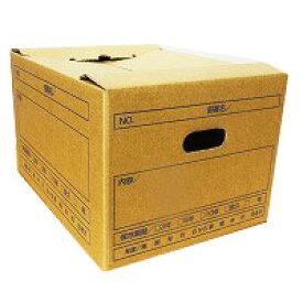 文書保存箱(上部差込式) A4用 10枚セット