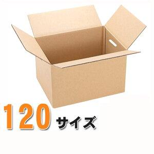 ダンボール(段ボール無地/取っ手穴付き) 120サイズ(450×350×330mm/K5AF) 10枚セット ダンボール箱 収納 ダンボール 引越し ダンボール 収納 120サイズ ダンボール 激安 ダンボール 引越し