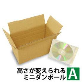 小物梱包用ミニダンボールA(230×125×125/C5BF) 150枚セット