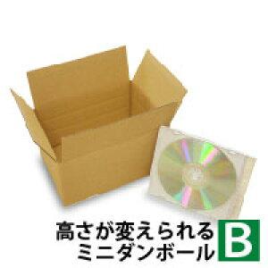 小物梱包用ミニダンボールB(180×130×100/C5BF) 100枚セット