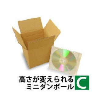 小物梱包用ミニダンボールC(125×125×125/C5BF) 50枚セット
