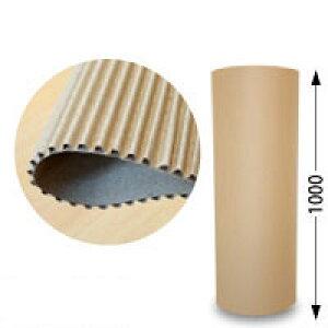 巻ダンボール(中芯A/約5mm厚)約100cm×30m 1巻き 【送料区分1】