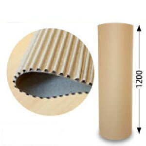 巻ダンボール(中芯A/約5mm厚)約120cm×10m 1巻き 【送料区分1】
