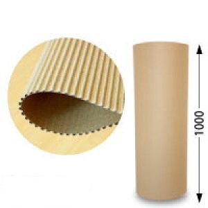 巻ダンボール(中芯B/約3mm厚)約100cm×50m 1巻き 【送料区分1】
