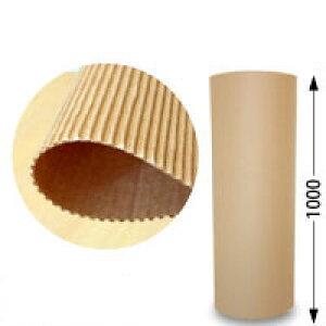 巻ダンボール(クラフト/約2mm厚)約100cm×10m 1巻き 【送料区分1】