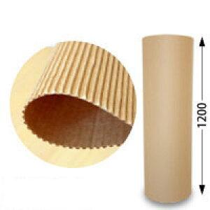 巻ダンボール(クラフト/約2mm厚)約120cm×10m 1巻き 【送料区分1】