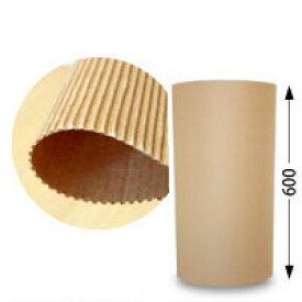 巻ダンボール(クラフト/約2mm厚)約60cm×20m 1巻き 【送料区分1】