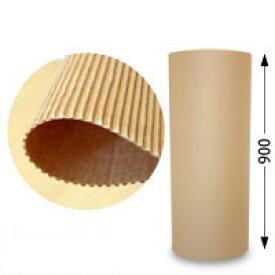 巻ダンボール(クラフト/約2mm厚)約90cm×20m 1巻き 【送料区分1】