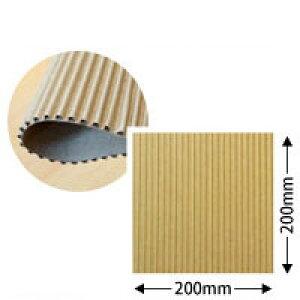 片面パットダンボール(中芯A/約5mm厚)約20cm×20cm 100枚セット【送料区分1】