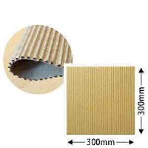 片面パットダンボール(中芯A/約5mm厚)約30cm×30cm 100枚セット【送料区分1】