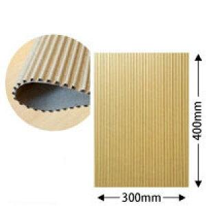 片面パットダンボール(中芯A/約5mm厚)約30cm×40cm 100枚セット【送料区分1】