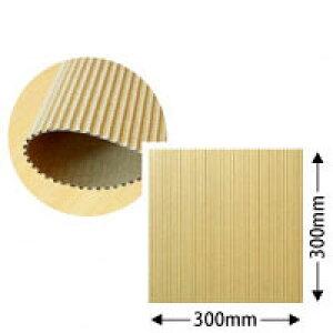 片面パットダンボール(中芯B/約3mm厚)約30cm×30cm 100枚セット【送料区分1】