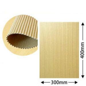 片面パットダンボール(中芯B/約3mm厚)約30cm×40cm 100枚セット【送料区分1】