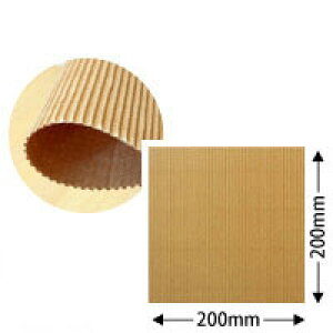 片面パットダンボール(クラフト/約2mm厚)約20cm×20cm 100枚セット【送料区分1】
