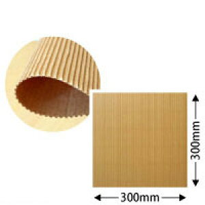 片面パットダンボール(クラフト/約2mm厚)約30cm×30cm 100枚セット【送料区分1】