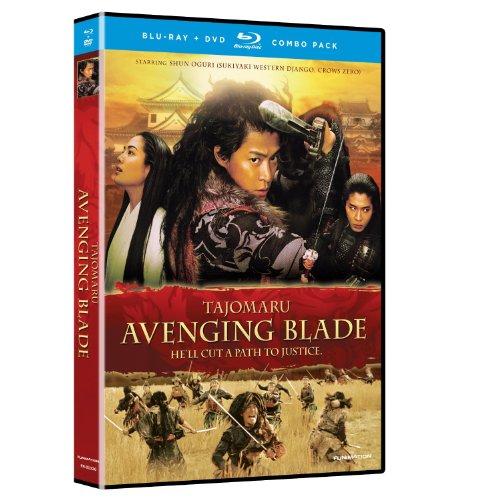 【送料無料】【Tajomaru: Avenging Blade [Blu-ray] [Import]】 b00576u93a