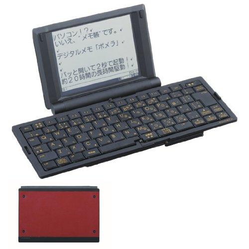 【送料無料】【キングジム デジタルメモ ポメラ DM20チャ バイソンブラウン】 b002yq2z6k