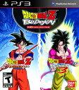 【送料無料】【DragonBall Z Budokai HD Collection (輸入版:北米)】 b008mo6bhm