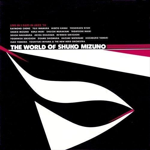 【送料無料】【水野修孝の世界THE WORLD OF SHUKO MIZUNO】 b01ip9pvyc
