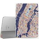 【(モコ) MoKoスマートシェルカバーケース iPad Mini 4保護用 7.9 Inch 6452213】 b01ehsl842