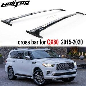 輸入カーパーツ インフィニティQX802015-2020、厚肉アルミニウム合金、OEモデル用の新着ルーフラックルーフレールクロスバー。 ISO9001品質工場。 New arrival roof rack roof rail cross bar for Infiniti QX80 201