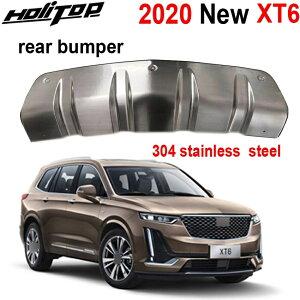 輸入カーパーツ キャデラックXT62017-2020用のHOTステンレス鋼バンパーカバー保護スキッドプレート。実際のISO9001品質。車を保護するため HOT stainless steel bumper cover protection skid plate for Cadillac XT6 2