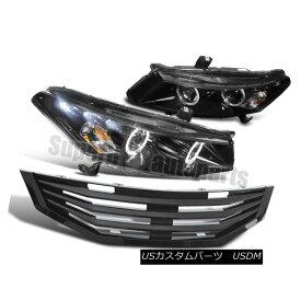 ヘッドライト For 2008-2010 Accord 2dr Halo Led Projector Headlight Glossy Black+Hood Grille 2008?2010年のアコード2dr Halo Ledプロジェクターヘッドライト光沢ブラック+フードグリル