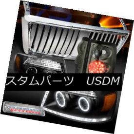 ヘッドライト 04-08 F150 Black LED Headlights+Chrome Front Grille+3rd Stop+Tint LED Tail Lamps 04-08 F150ブラックLEDヘッドライト+ Chr omeフロントグリル+ 3ストップ+ティントLEDテールランプ