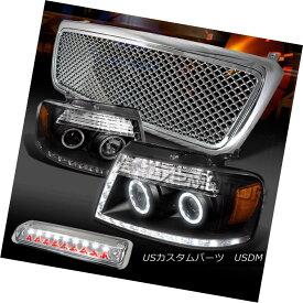ヘッドライト 04-08 F150 Black LED DRL Projector Headlights+Chrome Mesh Grille+LED 3rd Brake 04-08 F150ブラックLED DRLプロジェクターヘッドライト+ Chr omeメッシュグリル+ LED第3ブレーキ