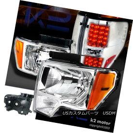 テールライト 2009-2014 Ford F150 Crystal Clear Headlights+Chrome LED Brake Tail Lamp 2009-2014フォードF150クリスタルクリアヘッドライト+ Chr ome LEDブレーキテールランプ