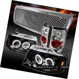 テールライト 04-08 F150 Black Halo LED Projector Headlights+Chrome Mesh Grille+Tail Lamps 04-08 F150ブラックハローLEDプロジェクターヘッドライト+ Chr omeメッシュグリル+テールランプ