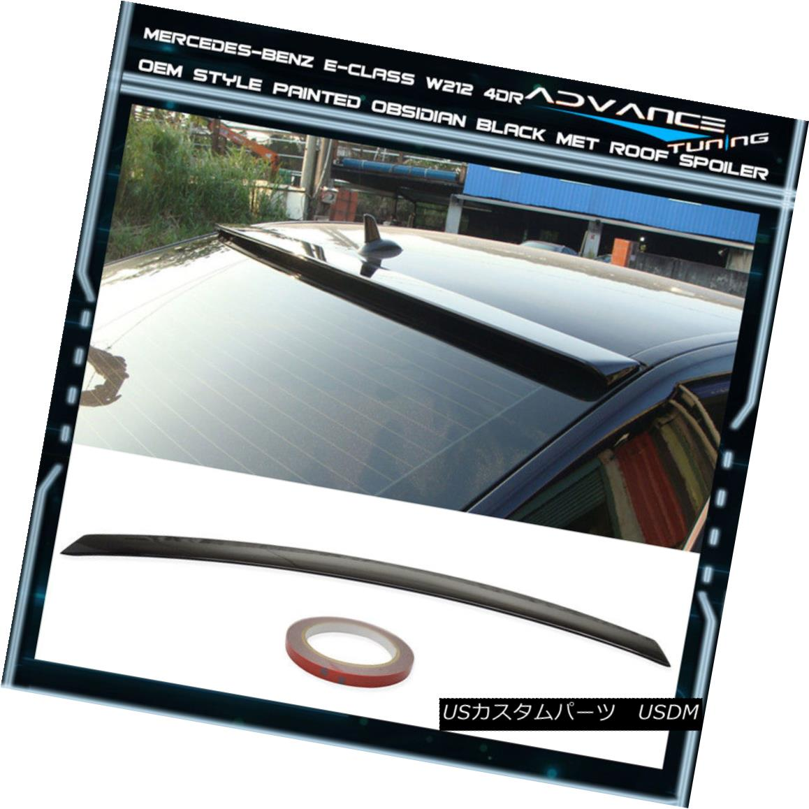 エアロパーツ 10-16 Benz E-Class W212 Roof Spoiler OEM Painted Color # 197 Obsidian Black Met 10-16ベンツEクラスW212ルーフスポイラーOEM塗装カラー#197黒曜石黒