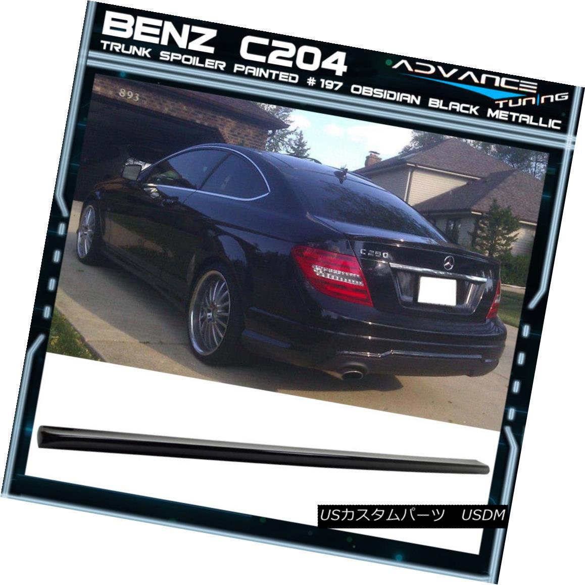 エアロパーツ 12-15 Benz C204 AMG Trunk Spoiler OEM Painted Color #197 Obsidian Black Metallic 12-15ベンツC204 AMGトランク・スポイラーOEM塗装カラー#197黒曜石黒メタリック