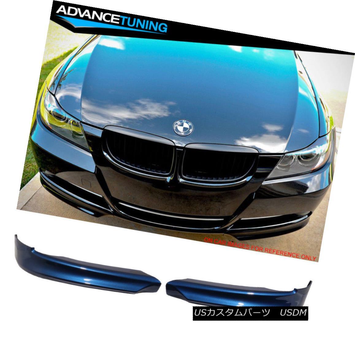 エアロパーツ Fit 06-08 3 Series E90 Front Splitter Lip OEM Painted #A51 Montego Blue Metallic フィット06-08 3シリーズE90フロントスプリッターリップOEM塗装#A51モンテゴブルーメタリック
