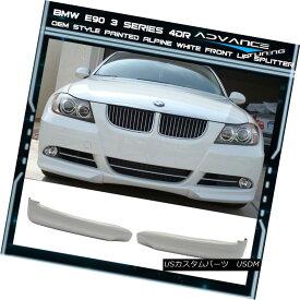 エアロパーツ 06-08 BMW 3 Series E90 Front Splitter Lip OEM Painted Color # 300 Alpine White 06-08 BMW 3シリーズE90フロントスプリッターリップOEM塗装カラー#300アルパインホワイト