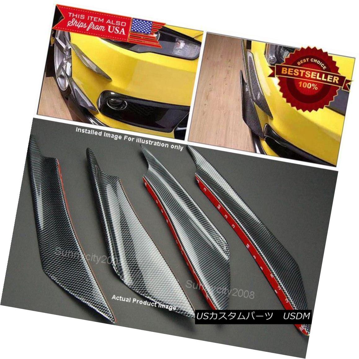 エアロパーツ Carbon Effect Bumper Splitter Wing Fin Spoiler Canard Diffuser for Toyota Scion カーボン効果バンパースプリッターウィングフィンスポイラーカノーディフューザートヨタサイオン用
