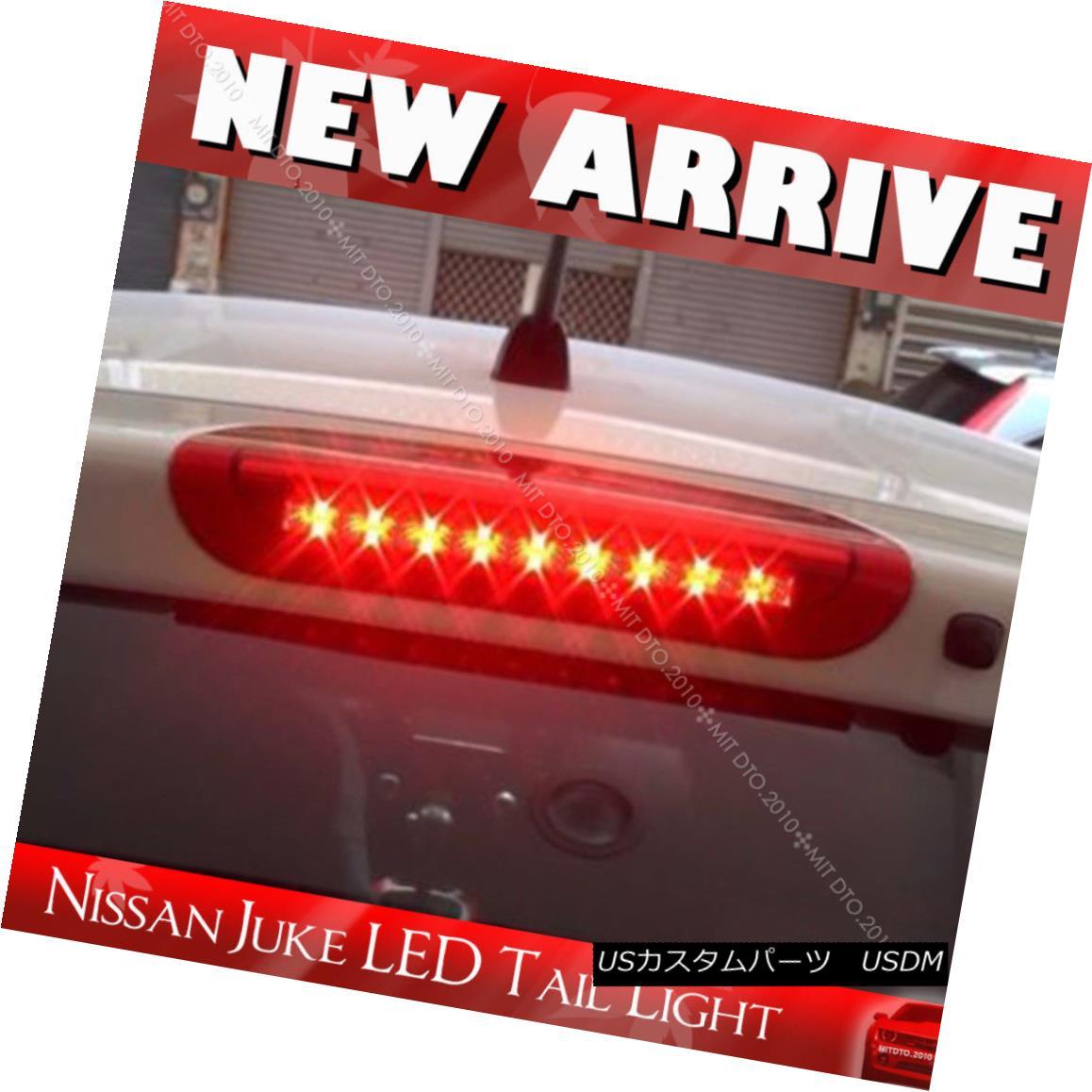 エアロパーツ LED 3rd Brake Stop Light for Nissan JUKE 2011-2014 Red Lens Tail Light 日産自動車JUKE 2011-2014用第3ブレーキストップライトLEDレッドレンズテールライト