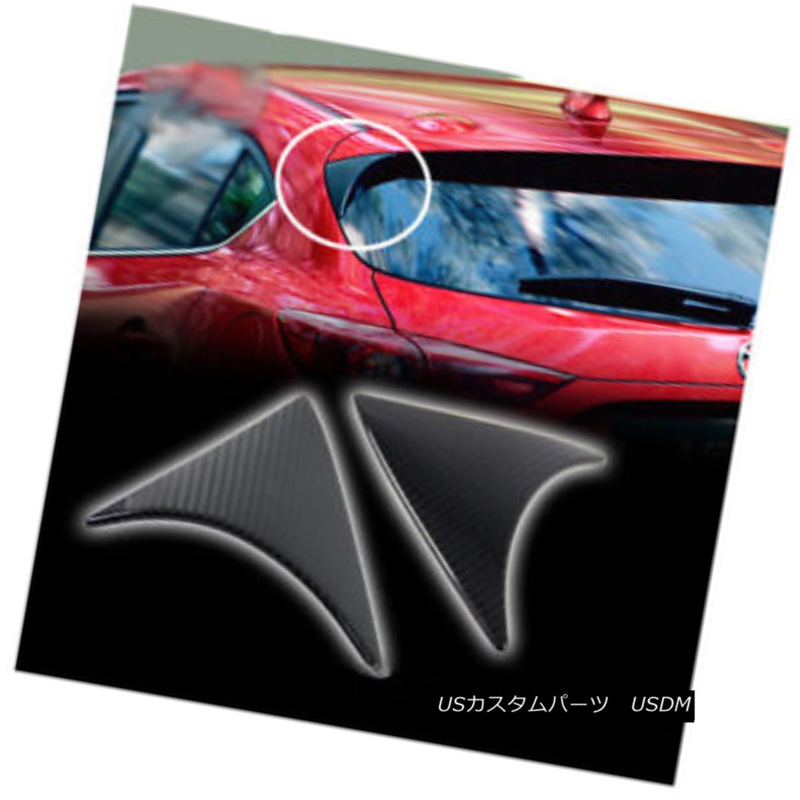 エアロパーツ Carbon Side Triangle Cover Trim Cap For Mazda 3 5DR 14 15 16 External マツダ3用カーボンサイドトライアングルカバートリムキャップ5DR 14 15 16外部