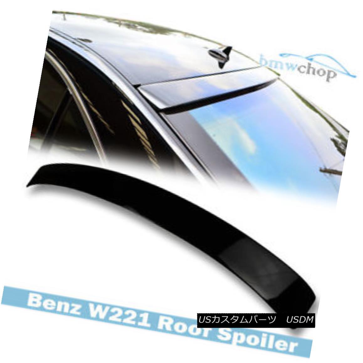 エアロパーツ Painted Mercedes Benz W221 S-Class L Type Rear Roof Spoiler #197 Obsidian Black 塗装メルセデスベンツW221 SクラスLタイプリアルーフスポイラー#197黒曜石