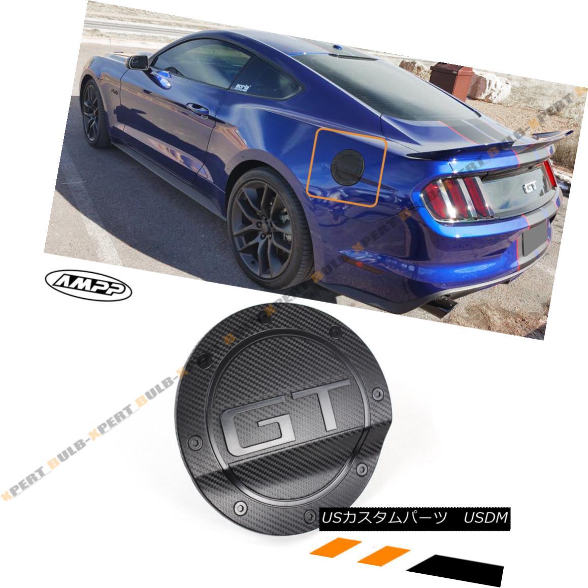 エアロパーツ For 15-18 Ford Mustang 3D GT Carbon Fiber Texture Add-on Gas Fuel Door Cover Cap 15-18フォードマスタング3D GTカーボンファイバーテクスチャーアドオンガス燃料ドアカバーキャップ