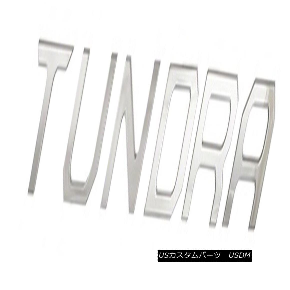 USグリル For 14-15 Tundra Accent Letters T-U-N-D-R-A CCITUNDRA01S T-U-N-D-R-A CCITUNDRA01S