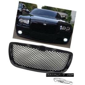 グリル 2005 2010 Chrysler 300 Front Mesh Hood Grille Gloss Black Grill Honeycomb 2005年2010クライスラー300フロントメッシュフードグリルグロスブラックグリルハニカム