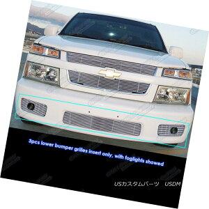 グリル Fits 04-10 Chevy Colorado Xtreme Lower Bumper Billet Grille Insert フィット04-10シボレーコロラドXtremeロワーバンパービレットグリルインサート