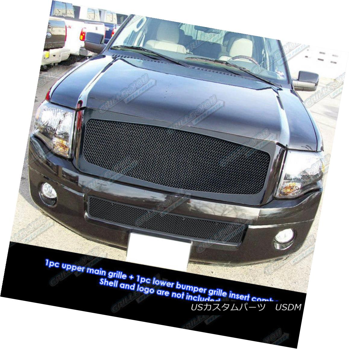 USグリル Fits 2007-2014 Ford Expedition Black Stainless Steel Mesh Grille Grill Combo フィット2007年?2014年フォード遠征ブラックステンレスメッシュグリルグリルコンボ