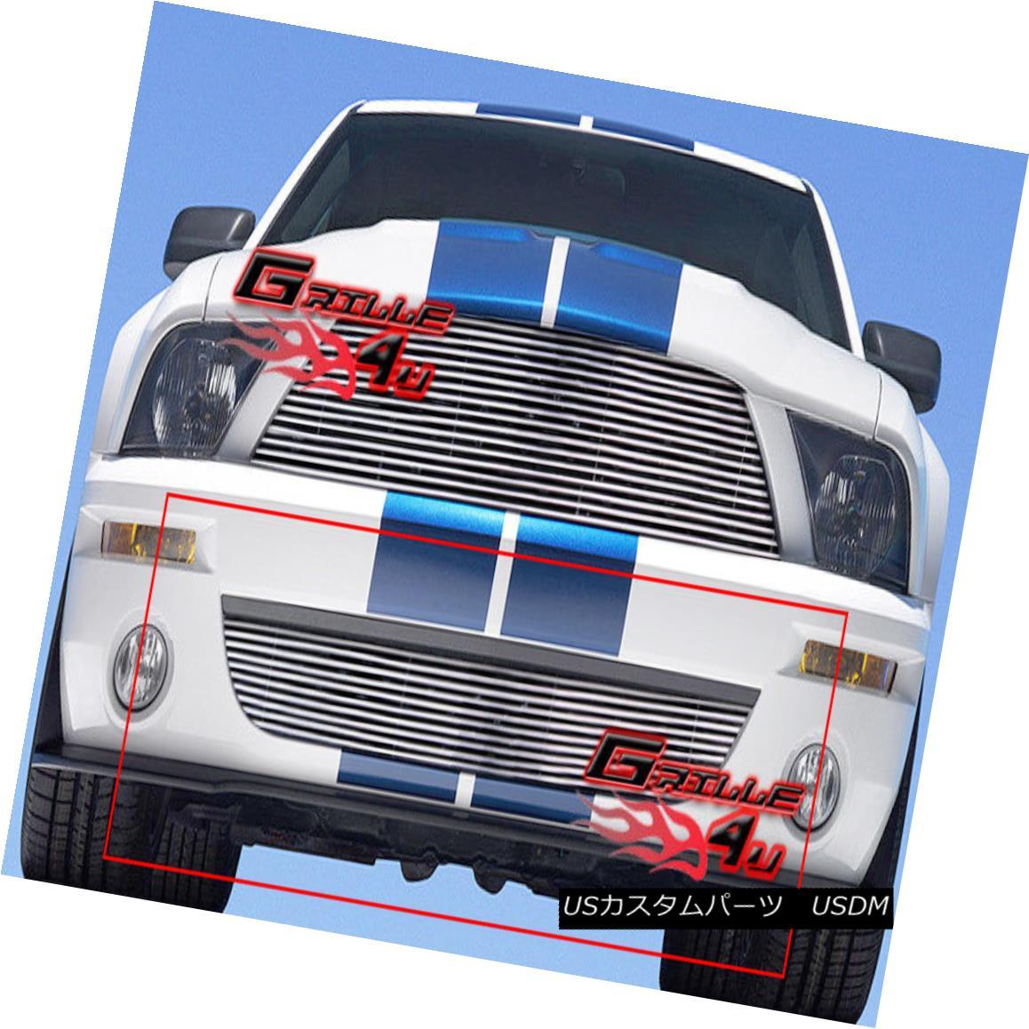 USグリル Fits 07-09 Ford Mustang Shelby GT 500 Lower Bumper Billet Grille フィット07-09フォードマスタングシェルビーGT 500ロワーバンパービレットグリル